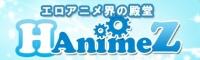H AnimeZ
