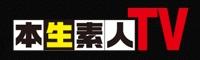 本生素人TV(Hey動画)
